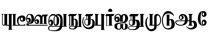 Karaharapriya Regular  What Font is